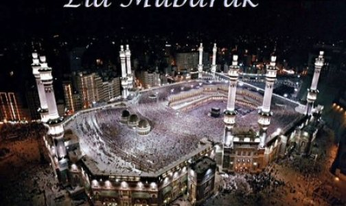 Hajj & Eid Mubarak ! Enjoy Eating & Outing :)