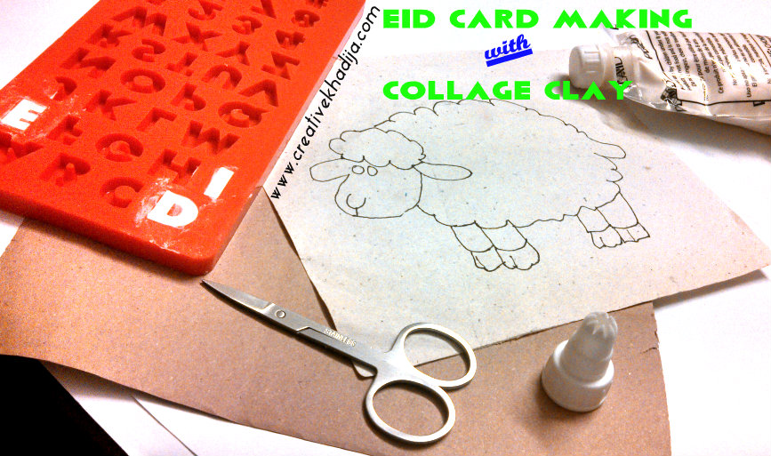 collage clay eid card making