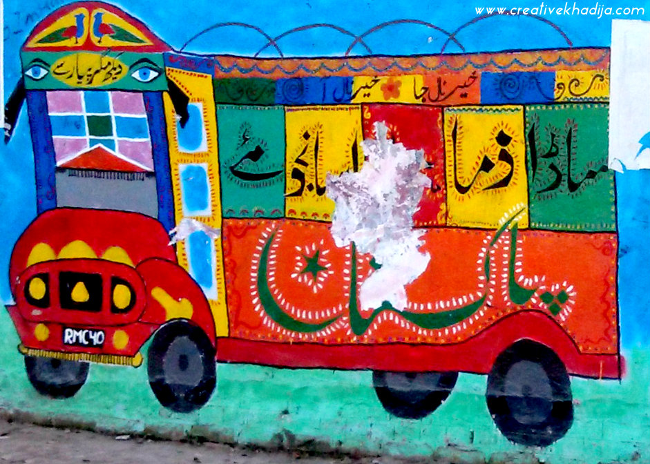 pakistan street art graffiti-1