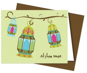 Handmade-Eid-Card-Ideas