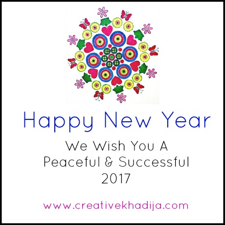 creative khadija happy new year wishes