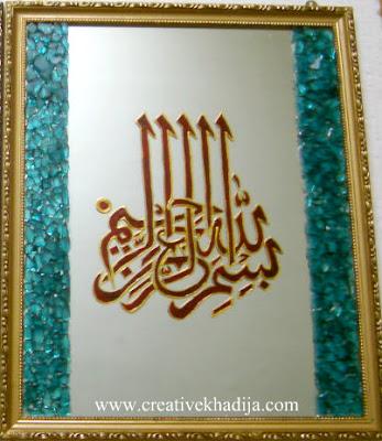 islamic calligraphy glasspainting wall art