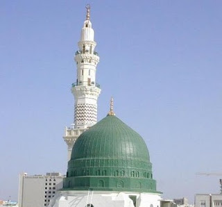 Birthday Of Prophet MUHAMMAD-Peace Be Upon HIM
