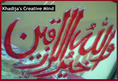 calligraphy-glasspaint