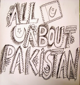 all about pakistan