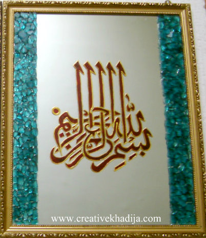 Glasspaint islamic calligraphy