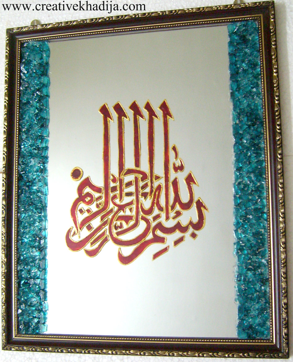 islamic calligraphy wallart tutorial