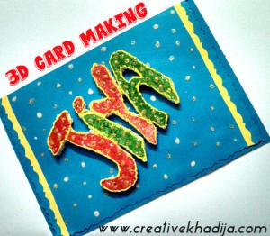 3d card making ideas