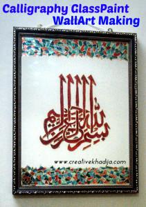 islamic calligraphy glass paint wall art making