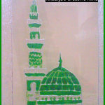 Masjid Nabwi GlassPaint