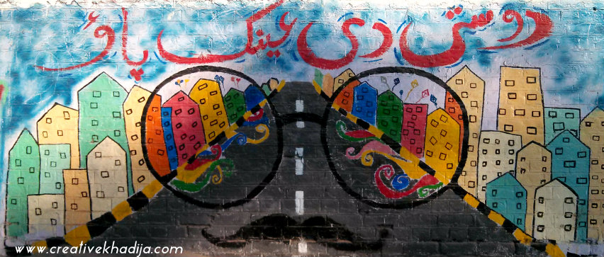 Street Art Graffiti Pakistan