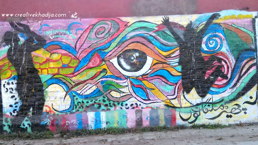 Street Graffiti Art Pakistan