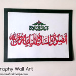 Beautiful Darood Pak Islamic Calligraphy Wall Art For Sale
