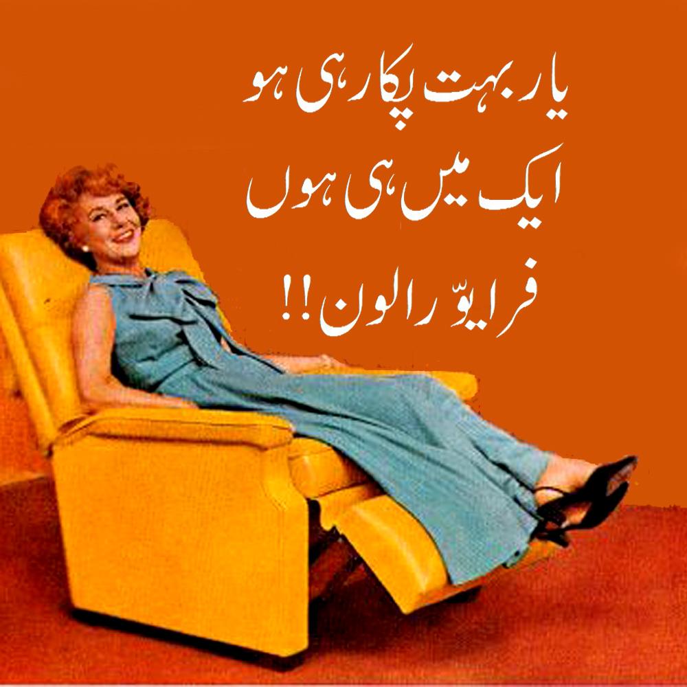 khabees orat featured