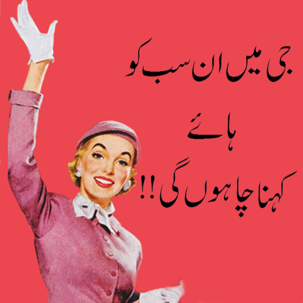 khabees-orat-funny-stickers-10