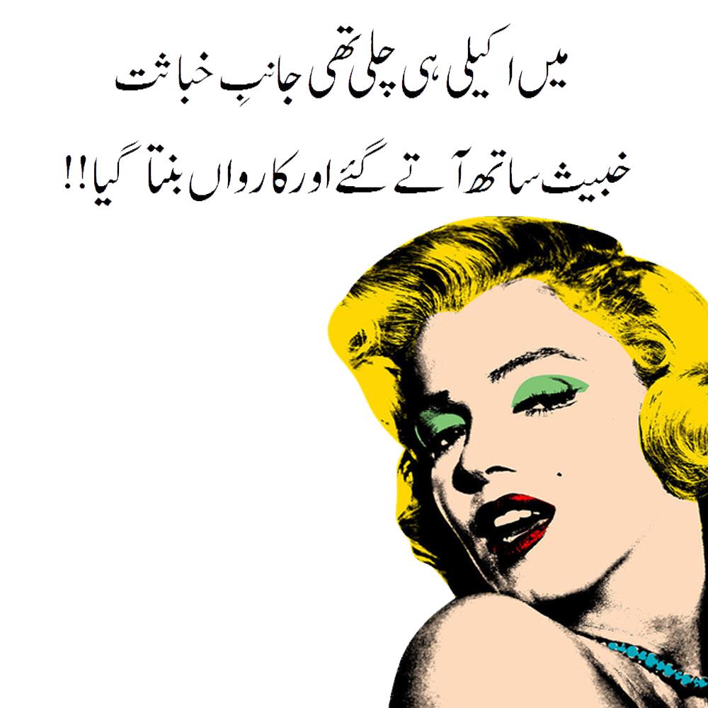 khabees-orat-funny-stickers-11
