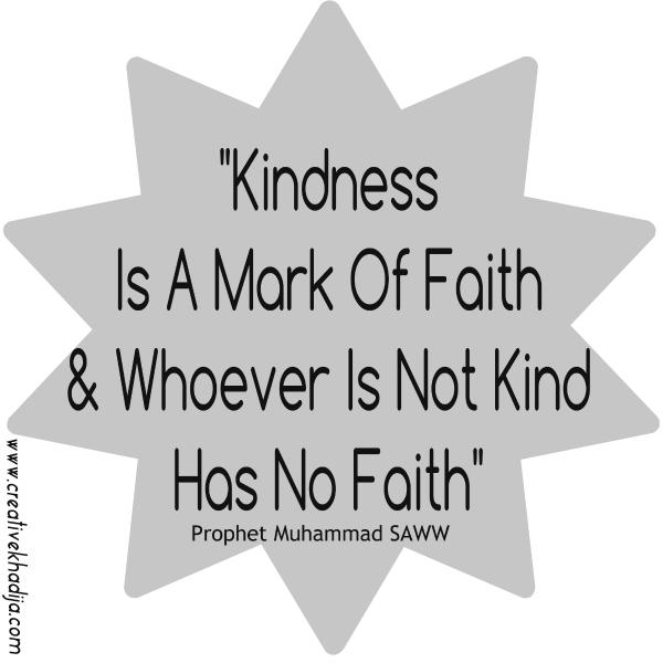 hadees-mubarak-quotations-islamic-info-kindness