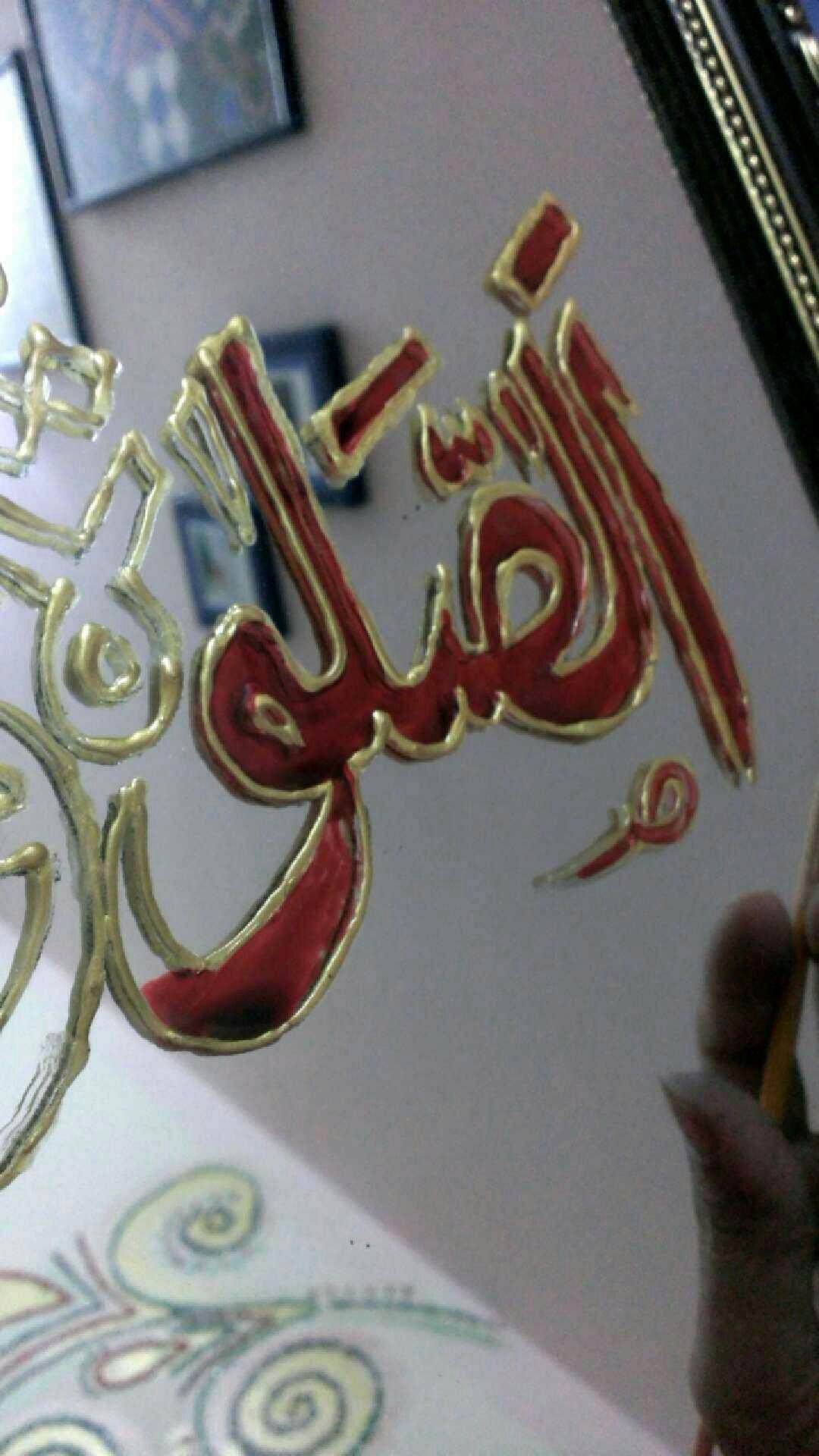 how-to-glasspaint-islamic-calligraphy-wall-art-tutorial