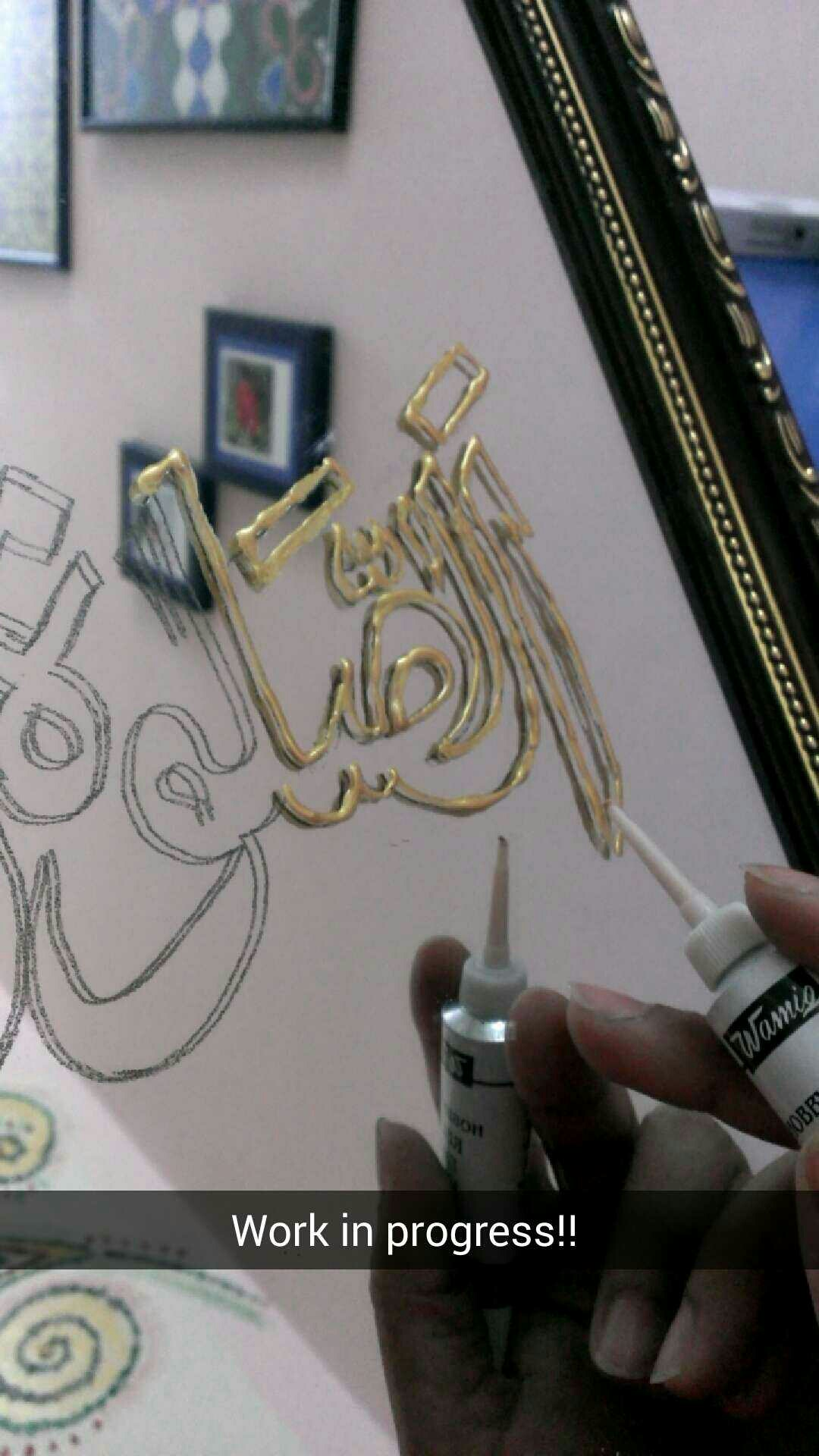 how-to-glasspaint-islamic-calligraphy-wall-arts