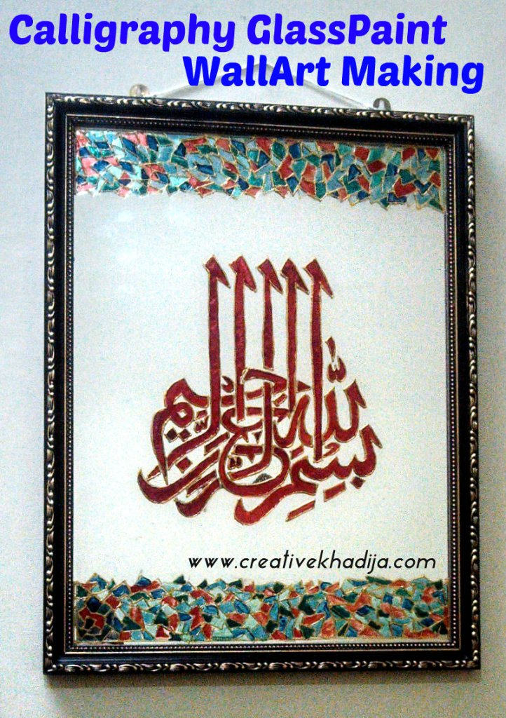 islamic-calligraphy-glass-paint-wall-art-making-1