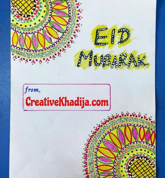 Eid mubarak creative khadija blog