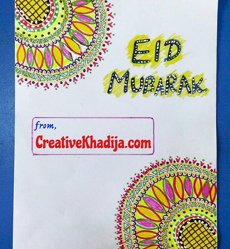 Eid Mubarak Creative Khadija 2016