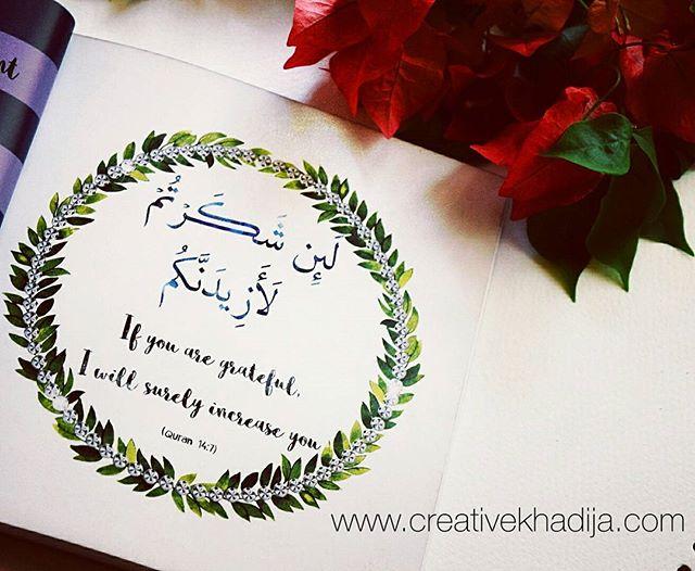 Alhamdulillah for series book reviews on creative khadija blog