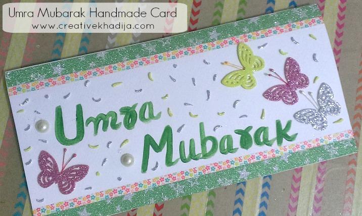 handmade-cards-for-umrah-mubarak