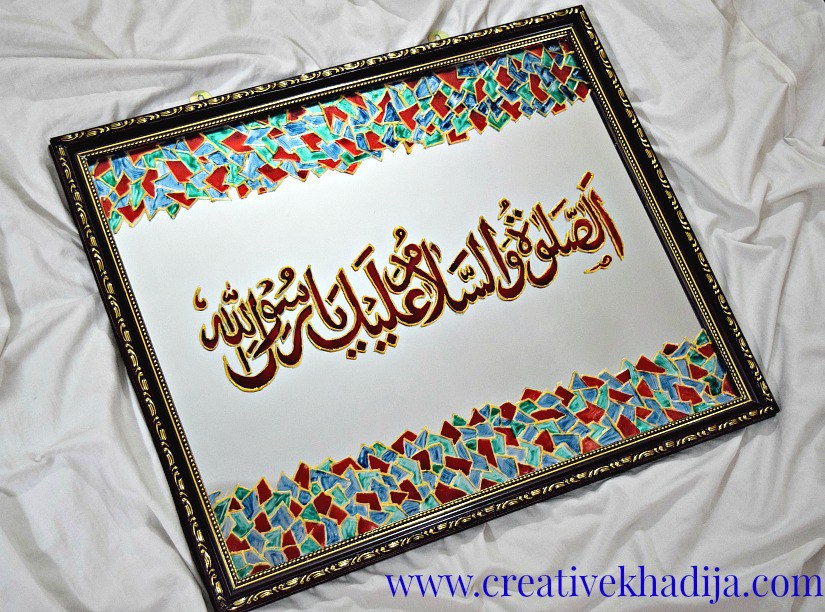 islamic-calligraphy-glasspaint-for-sale-by-creativekhadija