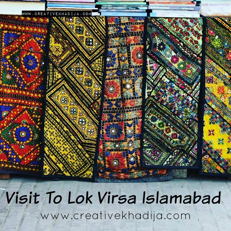 lok virsa islamabad