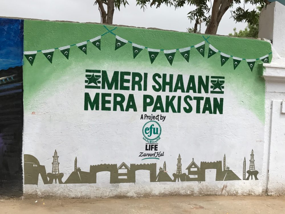 meri-shaan-mera-pakistan-EFULife