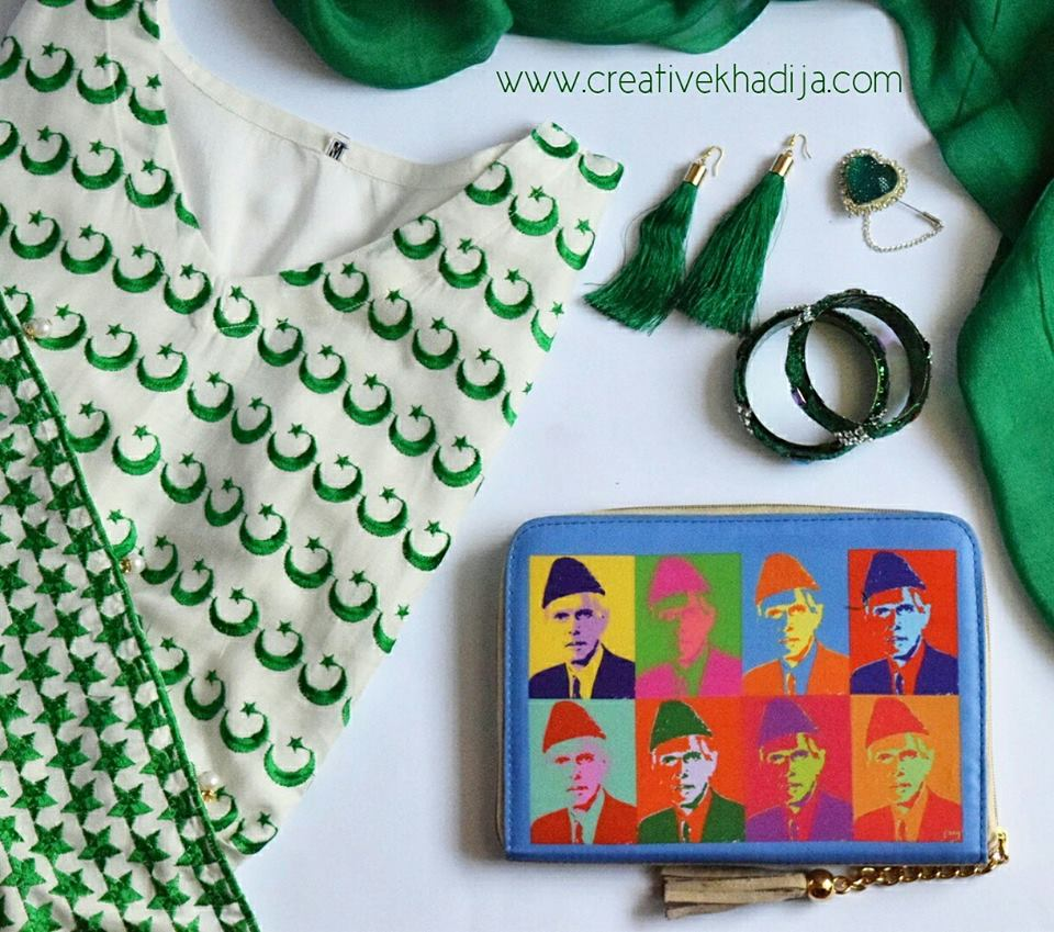pakistan-independence-day-celebrations-creative-khadija-green-outfit-of-the-day-azadi-mubarak