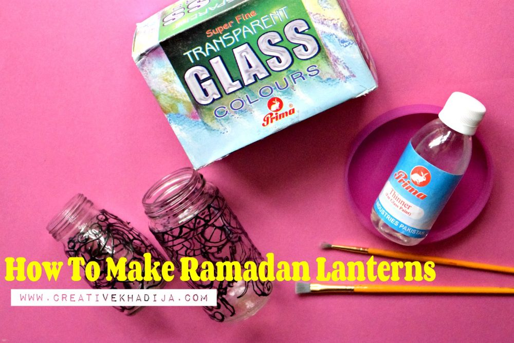 how to make Ramadan decoration lanterns making ideas