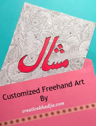Customised Freehand Design Mini WallArt for sale by Creative-Khadija