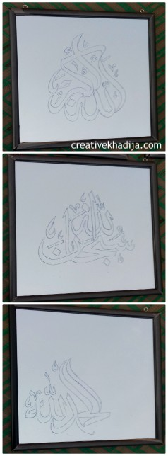 Islamic Calligraphy Glass Painting Designs For Wall Hanging