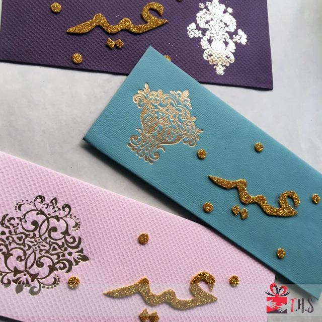 easy crafts for making eidi envelopes eid mubarak