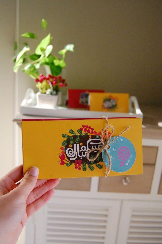 easy crafts for making eidi envelopes card paper envelope