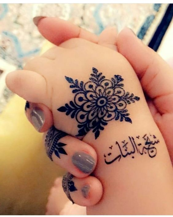 41 mehndi designs for Eid to try this year for kids 3