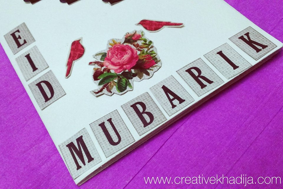 creative khadija greeting card design special card