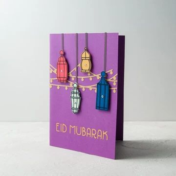 easy paper craft to make a beautiful card lantern card