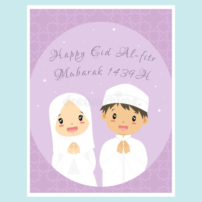 how to make a card with printable design children eid card