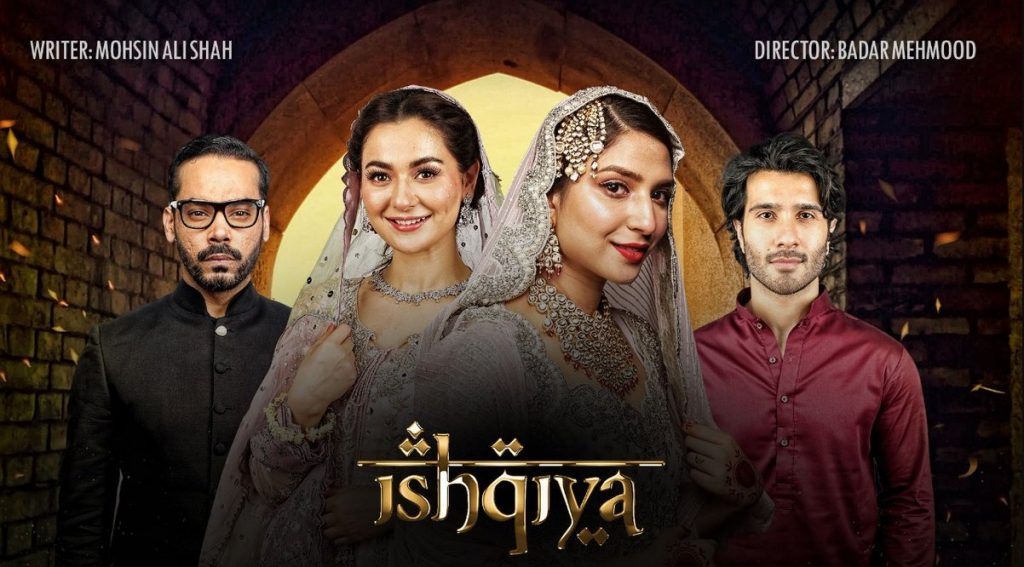 9 best Pakistani dramas you should watch.