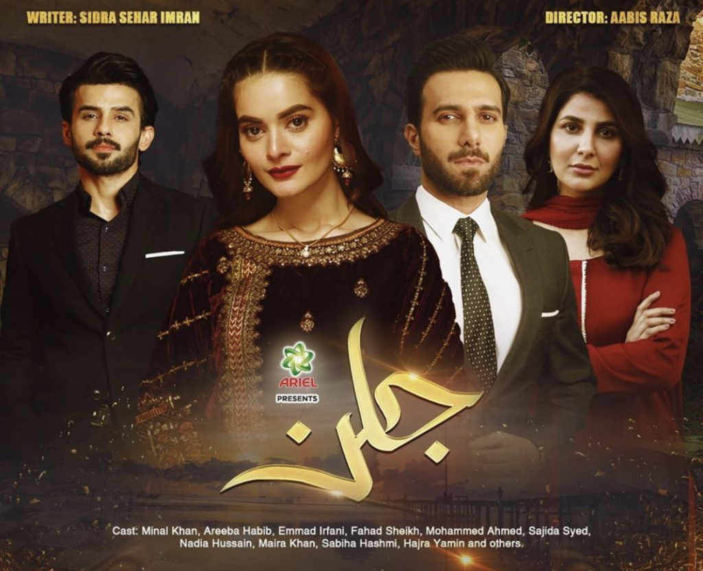 9 best Pakistani dramas