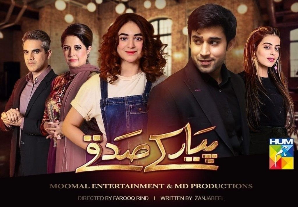 best Pakistani dramas list