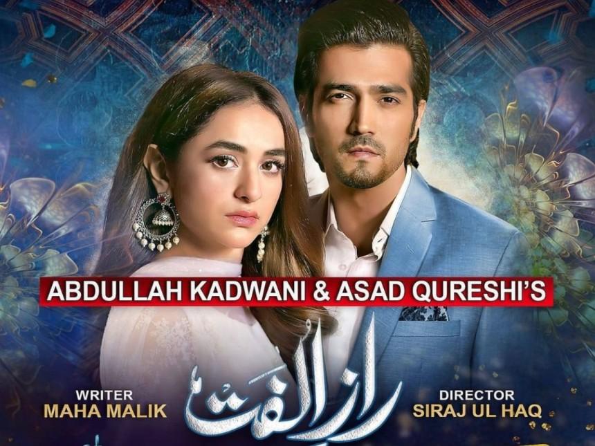 Raaz e Ulfat | best Pakistani dramas