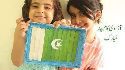 independence day 2020 easy paper crafts for kids popsickle art