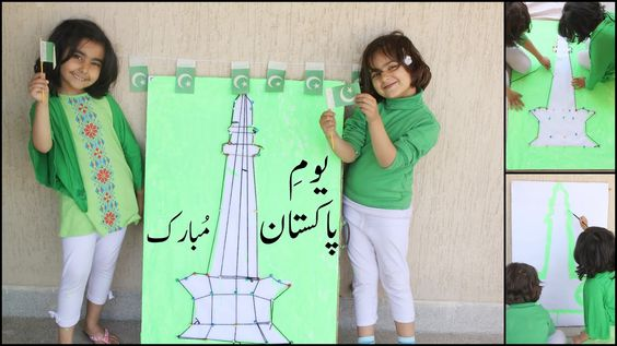 independence day 2020 easy paper crafts for kids wall art