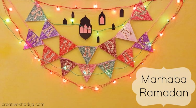 How To Make Banner For Ramadan 2021 | Ramadan Mubarak